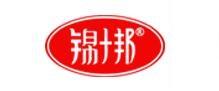 锦十邦商用烤箱