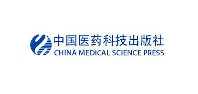 中国医药科技出版社瘦身霜