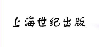 上海世纪出版临摹字帖