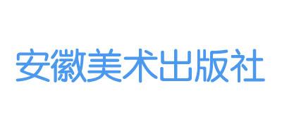 安徽美术出版社行书字帖