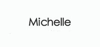 MICHELLE结婚礼品