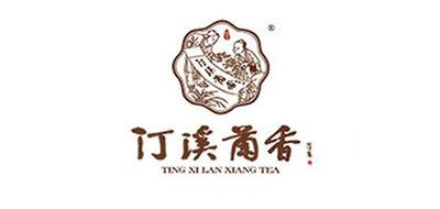 汀溪兰香礼品茶