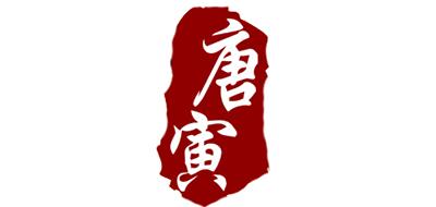 唐寅木镇纸