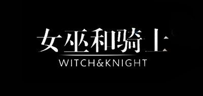 女巫和骑士中国风女装
