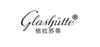 glashutte旅行吉他
