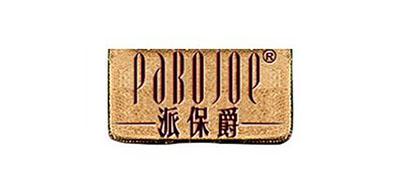 派保爵品牌标志LOGO