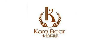 卡拉贝熊模特架