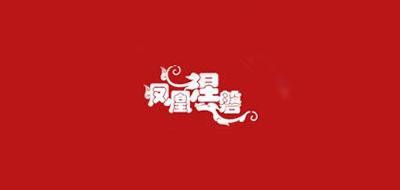凤凰涅磐情侣首饰