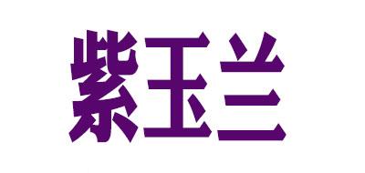紫兰玉全棉夏凉被