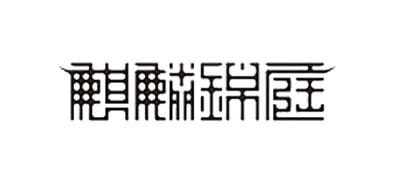 麒麟锦庭蚝油