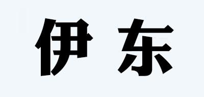 伊东品牌标志LOGO