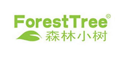 森林小树防辐射面罩