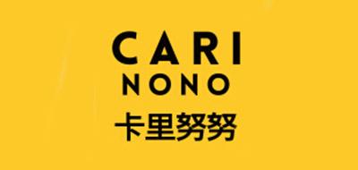 卡里努努纳米活性炭