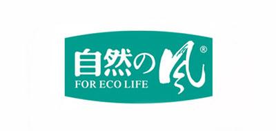 自然的风品牌标志LOGO
