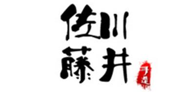 佐川藤井纯钛眼镜架