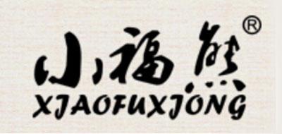 小福熊饭菜保温板