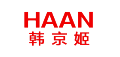 Haan品牌标志LOGO