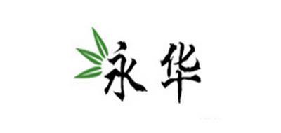永华紫竹笛