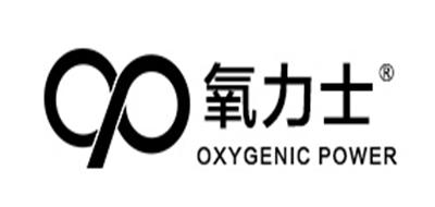 氧力士制氧机