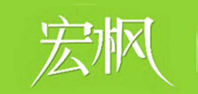 宏枫皮革清洁剂
