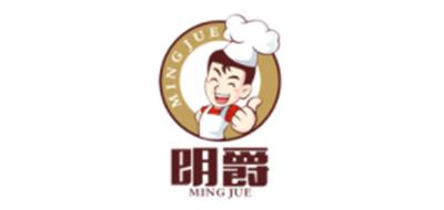 明爵炒菜锅