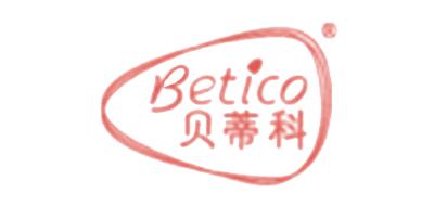 贝蒂科眼部美容仪
