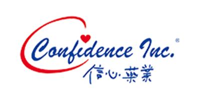 confidence纳豆激酶