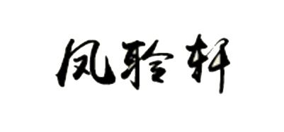 凤聆轩葫芦丝