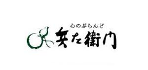 兵左卫门筷子