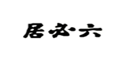 六必居豆腐乳