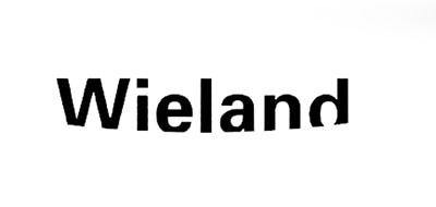 维兰德品牌标志LOGO