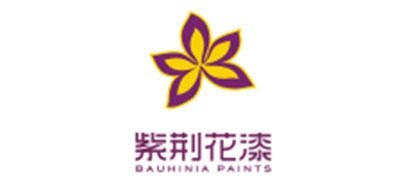 紫荆花漆油漆