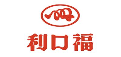 广州酒家利口福广式月饼
