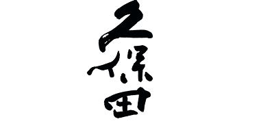 久保田播种机
