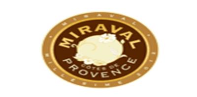 米哈瓦桃紅葡萄酒