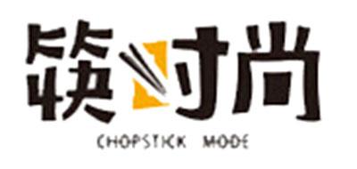 筷时尚自热火锅