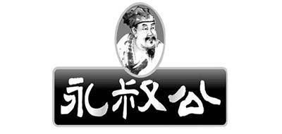 永叔公臭豆腐