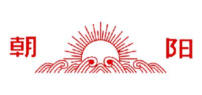 朝阳品牌标志LOGO