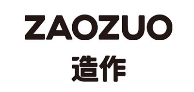 ZAOZUO松木家具