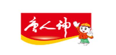 唐人神广式香肠