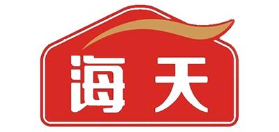 海天品牌标志LOGO