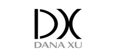 DANAXU品牌标志LOGO