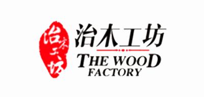 治木工坊橡木家具
