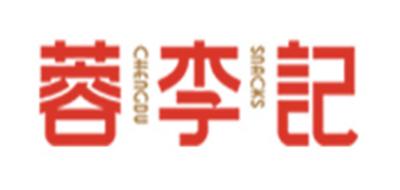 蓉李记品牌标志LOGO