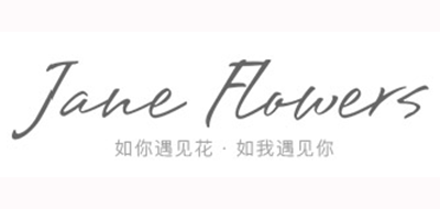 Jane Flowers永生花