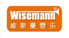 维斯曼长笛