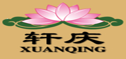 轩庆玫瑰花茶