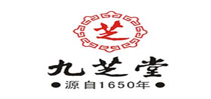 九芝堂品牌标志LOGO