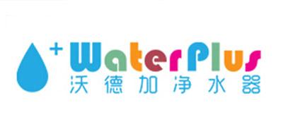 WATERPLUS前置过滤器