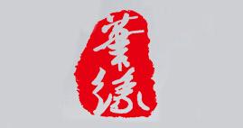 笔缘凹槽练字帖
